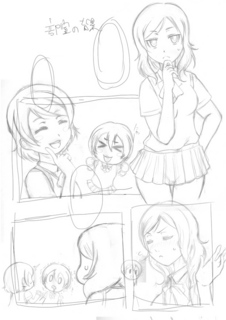 manga00.jpg