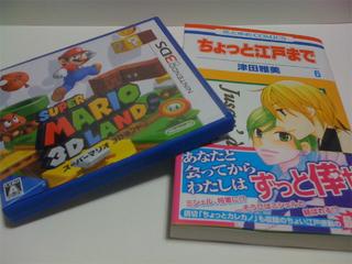 mario&manga.jpg